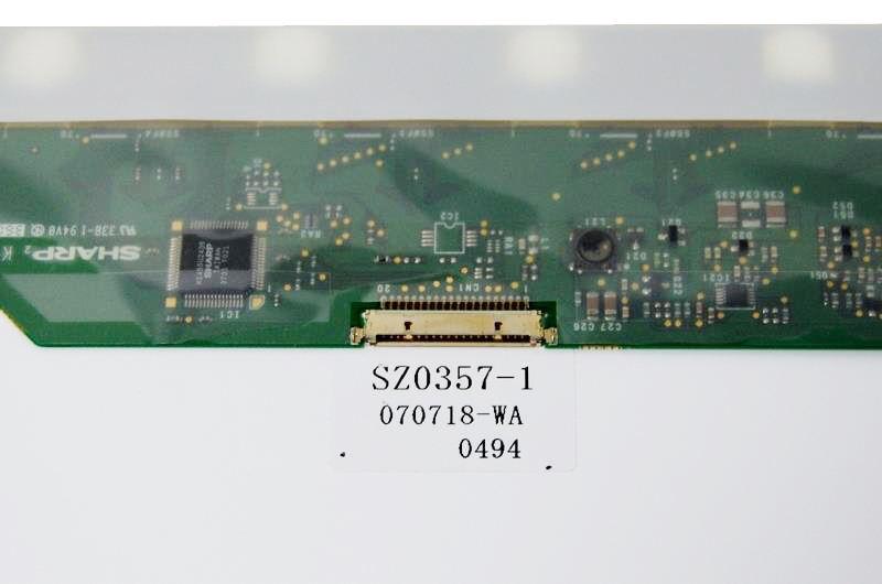 """Sharp LQ133K1LD4B Display LCD 13,3"""" 1280x800 CCFL glänzend"""